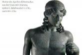 "7c in ""Pompeji""-Ausstellung"